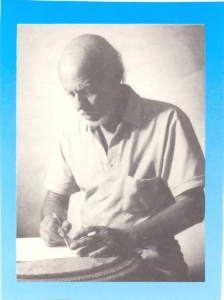 Geraldino Brasil